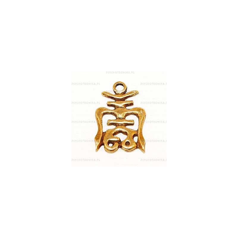 Amulet 10 - Symbol zachowania wiecznej sprawności