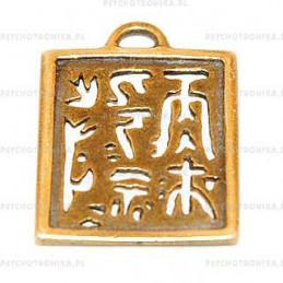 Amulet 45 magiczna pieczęć dla szybkiego zapomnienia