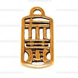Amulet 36 Symbol szczęścia- znak dobrych życzeń